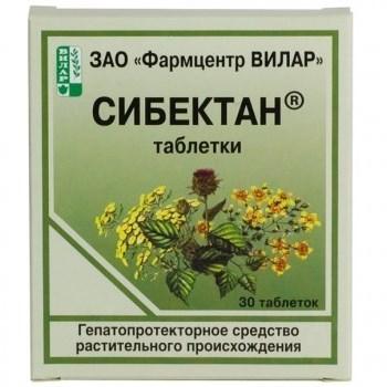 Сибектан 100мг 30 шт. таблетки, фото №1