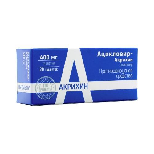 Ацикловир- акрихин 400мг 20 шт. таблетки, фото №1