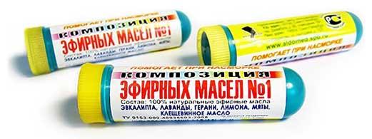 Альдомед ингалятор карманный с эфирными маслами, фото №1
