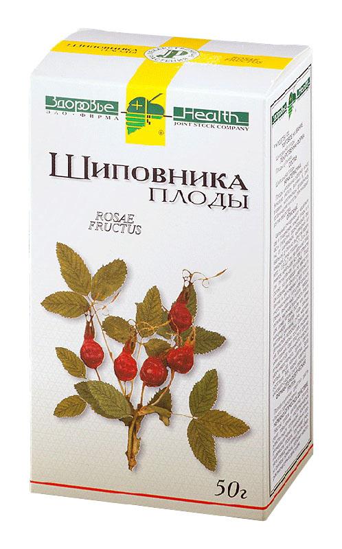 Шиповник плоды 50г здоровье, фото №1