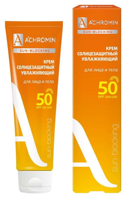 Ахромин сан-блокинг крем для лица/тела солнцезащитный экстра-защита spf50 100мл, фото №1