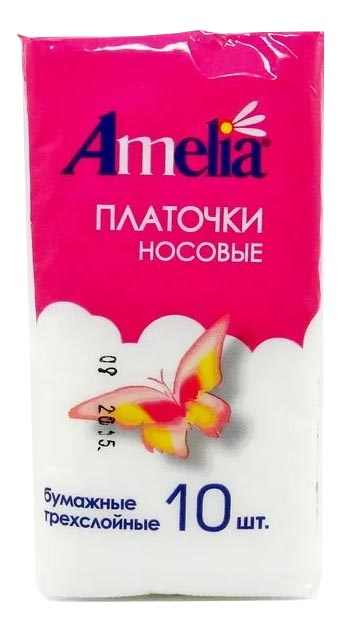 Амелия платки носовые 10 шт., фото №1