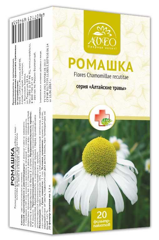 Авео алтайские травы ромашка 1,5г 20 шт. фильтр-пакет, фото №1