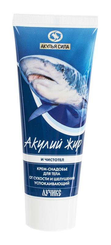 Акулий жир крем-снадобье для тела чистотел 75мл, фото №1