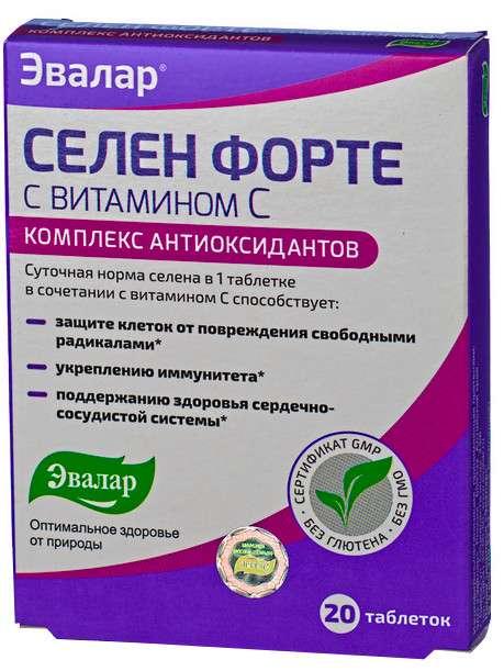 Селен таблетки форте с витамином е 20 шт., фото №1