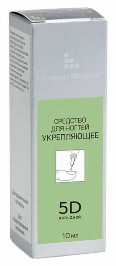 5 дней средство для ногтей укрепляющее 10мл, фото №1
