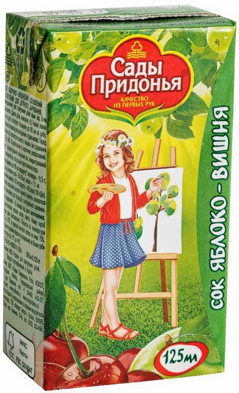 Сады придонья сок сок ябл/виш 0,125л 5+, фото №1