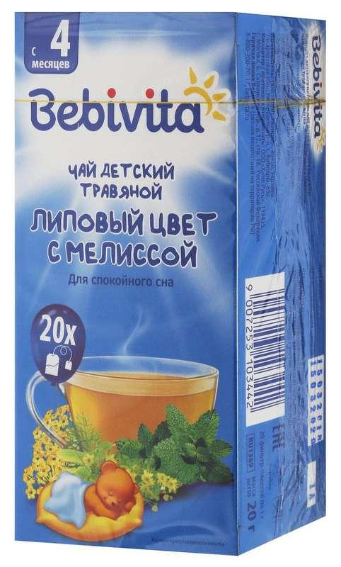 Бэбивита чай 1г липовый цвет/мелисса 20 шт. фильтр-пакет, фото №1