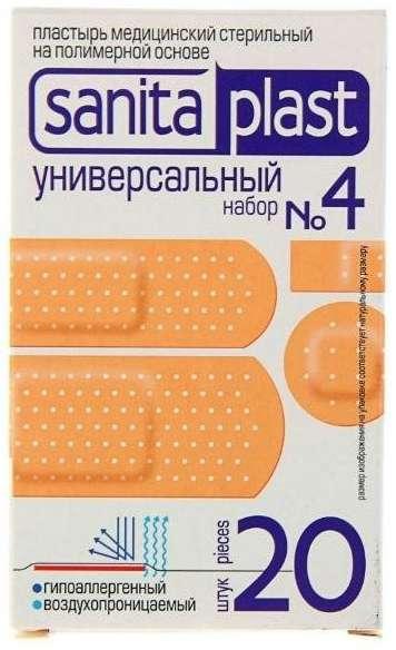 Санитапласт n4 набор универсальный 20 шт., фото №1