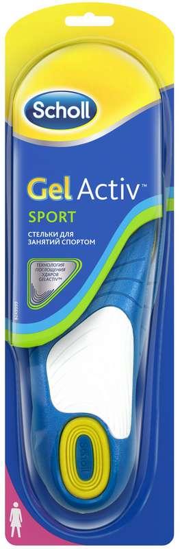 Шолл гельактив стельки для занятий спортом для женщин, фото №1
