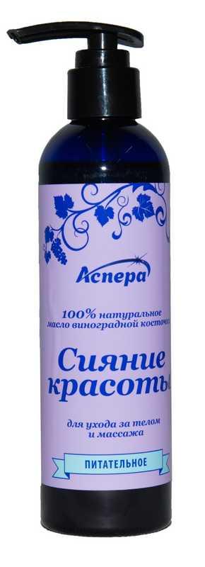 Аспера сияние красоты масло для тела питательное 250мл, фото №1