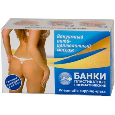 Банки вакумные пластиковые пневматические 2 шт., фото №1