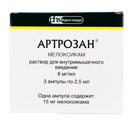 Артрозан 6мг/мл 2,5мл 3 шт. раствор для инъекций, фото №1
