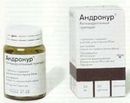 Андрокур 100мг 60 шт. таблетки, фото №1