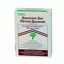Беклазон эко 100мкг/доза 200доз аэрозоль для ингаляций дозированный, фото №1