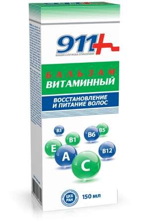 911 витаминный бальзам для волос восстановление и питание 150мл, фото №1