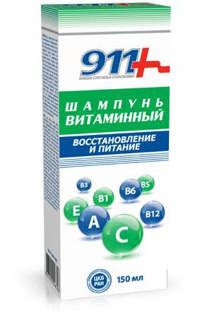 911 витаминный шампунь восстановление и питание 150мл, фото №1