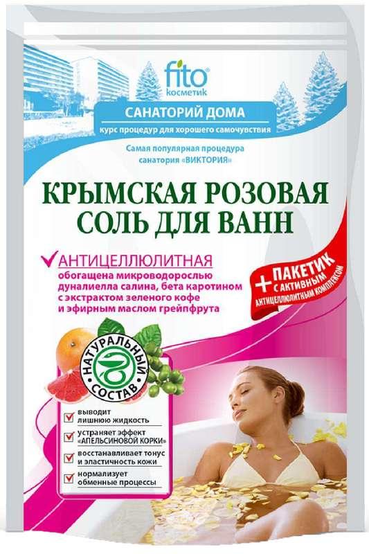 Санаторий дома соль для ванн фитоактивная сакская 530г, фото №1