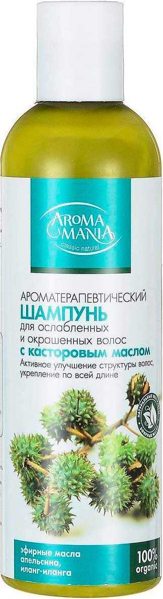 Арома мания шампунь для ослабленных и окрашенных волос с касторовым маслом 250мл, фото №1