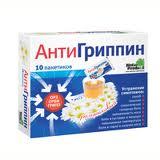 Антигриппин 10 шт. порошок для приготовления раствора для приема внутрь для взрослых ромашка, фото №1