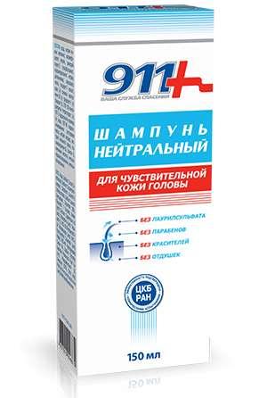 911 нейтральный шампунь без лаурилсульфата, парабенов, красителей и отдушек 150мл, фото №1