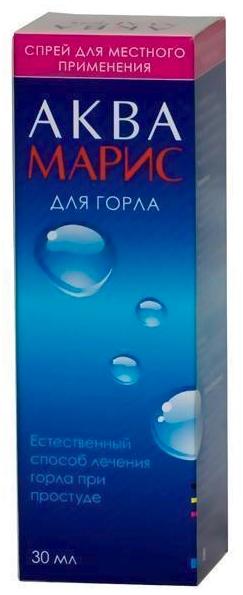 Аква марис 30мл спрей для местного применения для полости рта ядран, фото №1