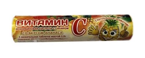 Аскорбиновая кислота с сахаром таблетки 2,9г ананас 10 шт. крутка, фото №1