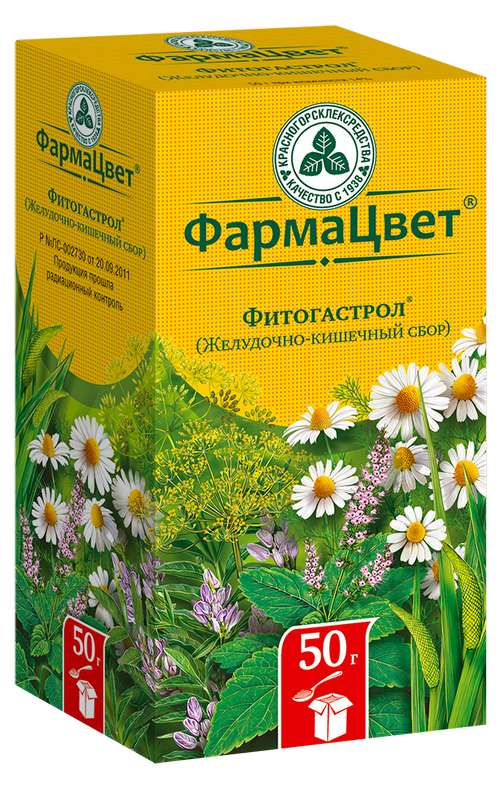 Сбор желудочно-кишечный фитогастрол 50г, фото №1