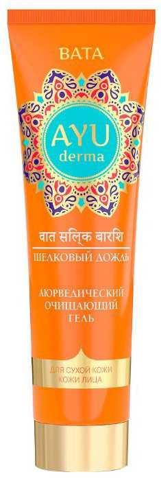 Аюдерма вата гель для сухой кожи очищающий аюрведический шелковый дождь 100мл, фото №1