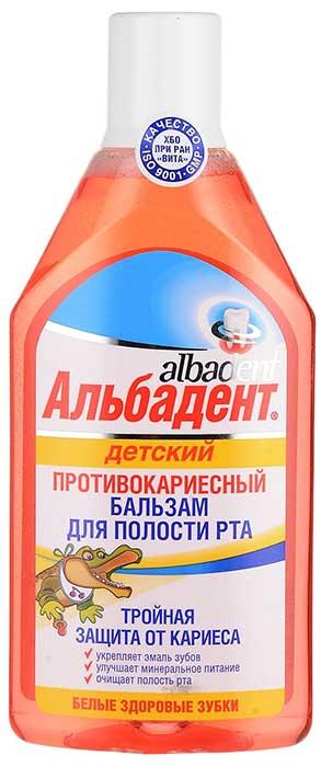 Альбадент бальзам-ополаскиватель для полости рта детский 400мл, фото №1