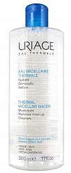 Урьяж вода мицеллярная очищающая для сухой/нормальной кожи 500мл