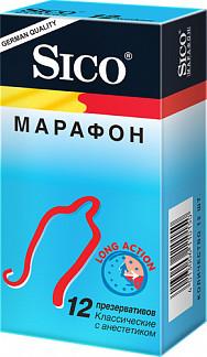 Сико презервативы марафон 12 шт.