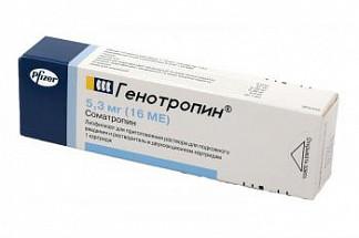 Генотропин 16ме (5,3мг) 1 шт. лиофилизат для приготовления раствора для подкожного введения vetter pharma-fertigung