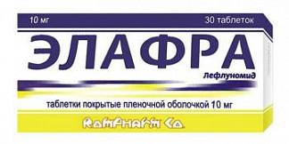 Элафра 10мг 30 шт. таблетки покрытые пленочной оболочкой