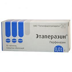 Этаперазин 10мг 50 шт. таблетки покрытые оболочкой татхимфарм