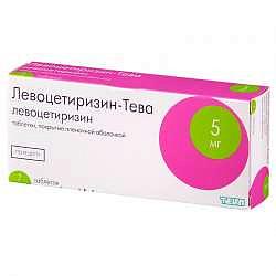 Левоцетиризин-тева 5мг 7 шт. таблетки покрытые пленочной оболочкой