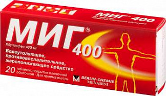 Миг 400мг 20 шт. таблетки покрытые пленочной оболочкой
