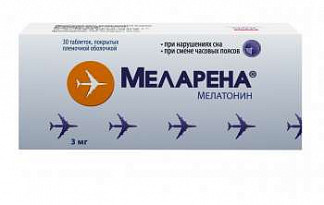 Меларена цена в аптеках москвы