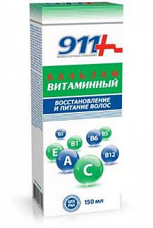 911 витаминный бальзам для волос восстановление и питание 150мл