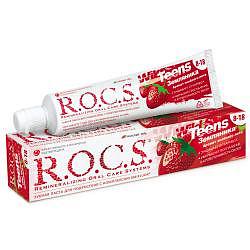 Рокс тинс зубная паста для школьников аромат знойного лета земляника 74г