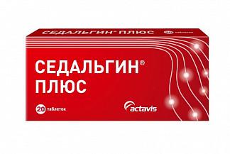 Седальгин плюс 20 шт. таблетки