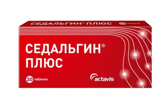 Седальгин плюс 20 шт. таблетки, фото №1