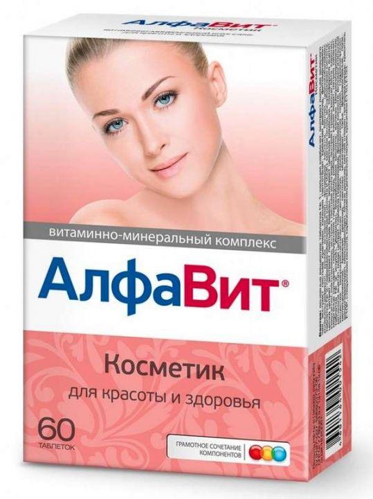 Алфавит косметик таблетки 60 шт., фото №1