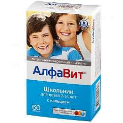 Алфавит школьник таблетки для детей (7-14 лет) 60 шт.