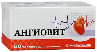 Ангиовит 60 шт. таблетки покрытые оболочкой
