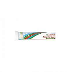 Арнебия мультивитамин таблетки шипучие 4,5г 20 шт.
