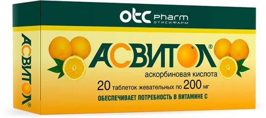 Асвитол 200мг 20 шт. таблетки жевательные, фото №1