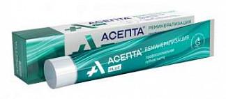 Асепта плюс зубная паста реминерализация 75мл