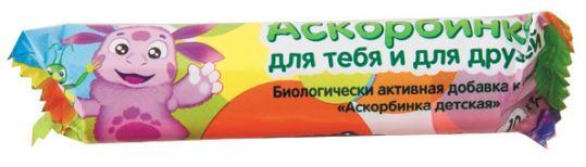 Аскорбинка лунтик таблетки жевательные 3г 10 шт. крутка, фото №1