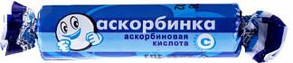 Аскорбинка с сахаром 2,9г 10 шт. таблетки жевательные крутка